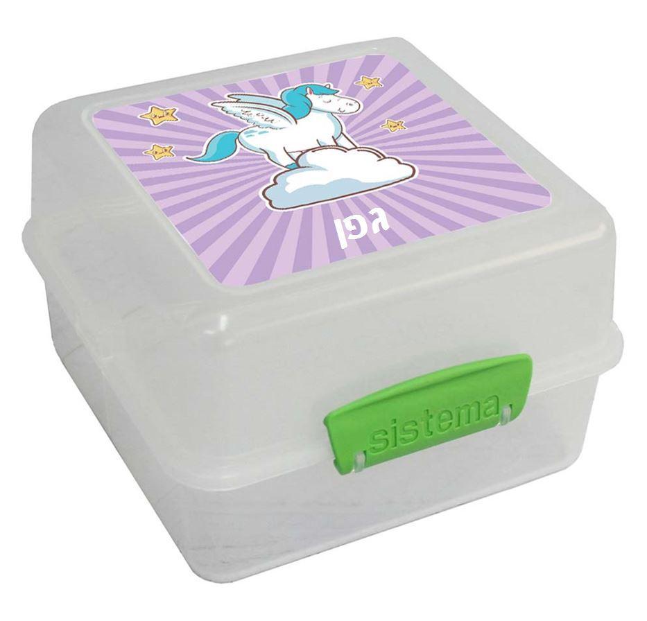 קופסאות אוכל סיסטמה - חד קרן בכוכבים