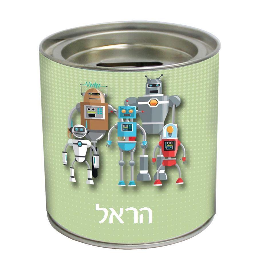 קופות חיסכון - חבורת הרובוטים