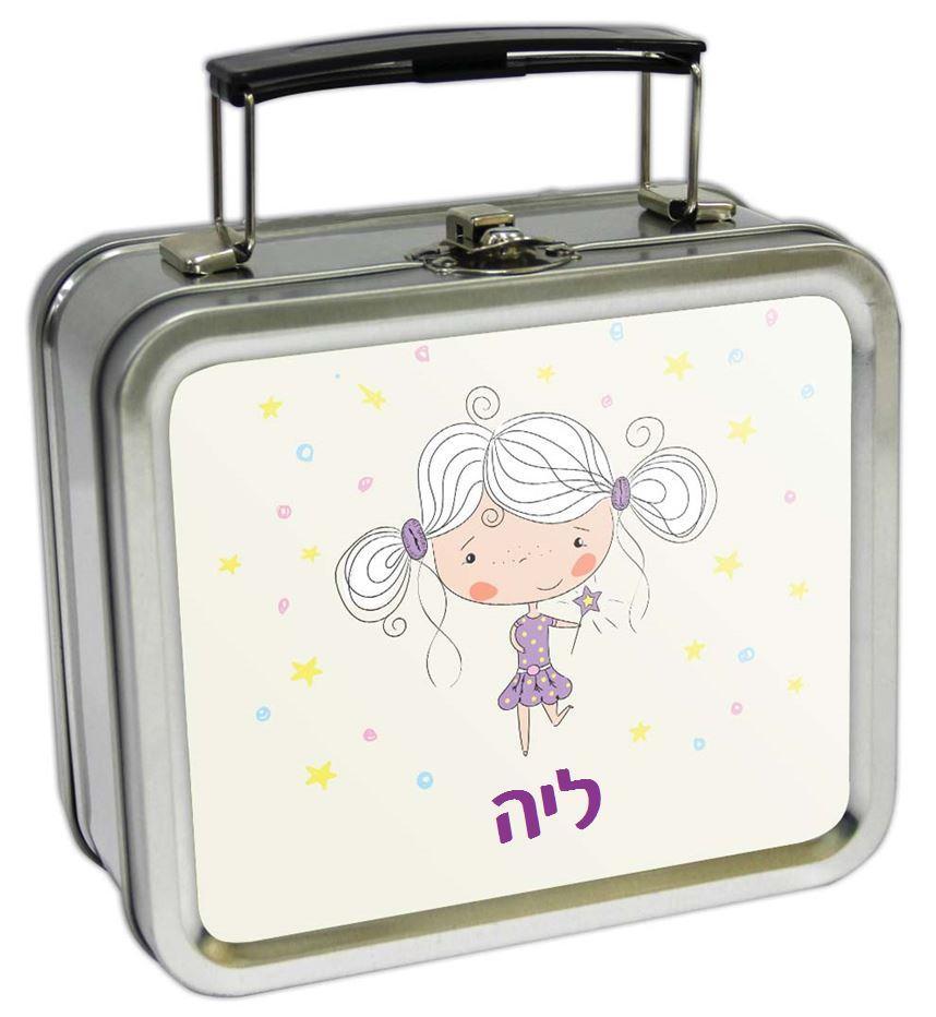 מזוודות קטנות - ילדות קסומה