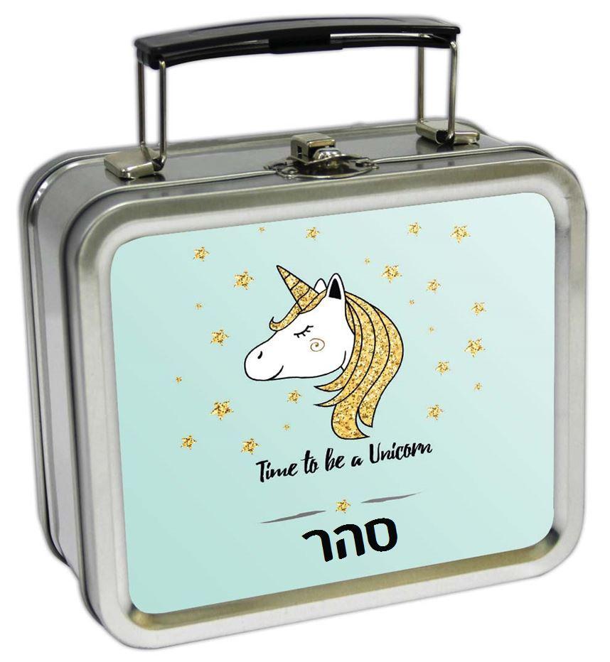 מזוודות קטנות - זמן היוניקורן