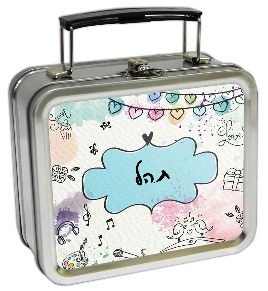 מזוודות קטנות - קרן