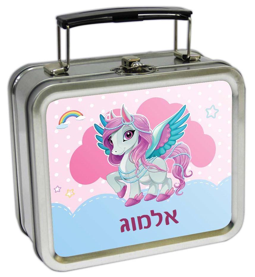 מזוודות קטנות - חד קרן על ענן