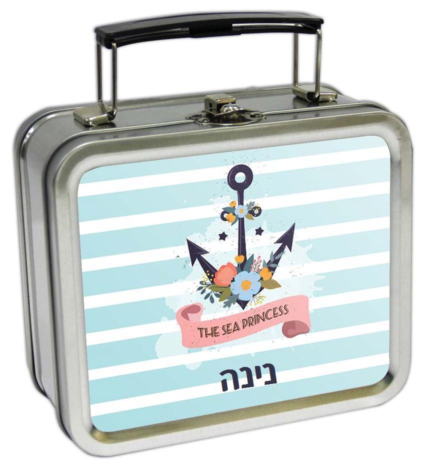 מזוודות קטנות - בת גלים