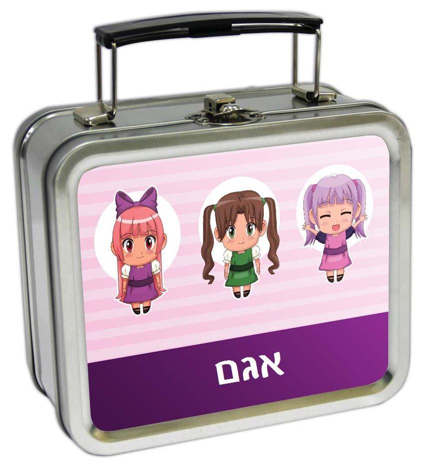 מזוודות קטנות - אנימה