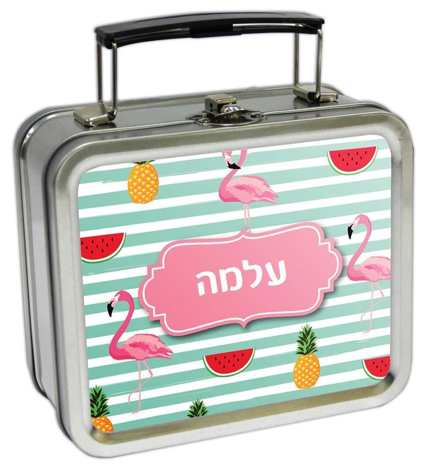 מזוודות קטנות - קיץ טרופי
