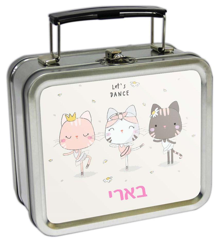 מזוודות קטנות - בלט חתולים