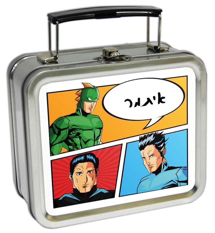 מזוודות קטנות - נבחרת הגיבורים