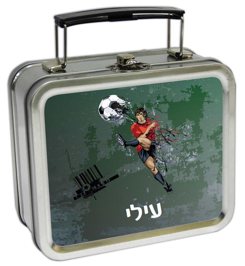 מזוודות קטנות - שחקן כדורגל