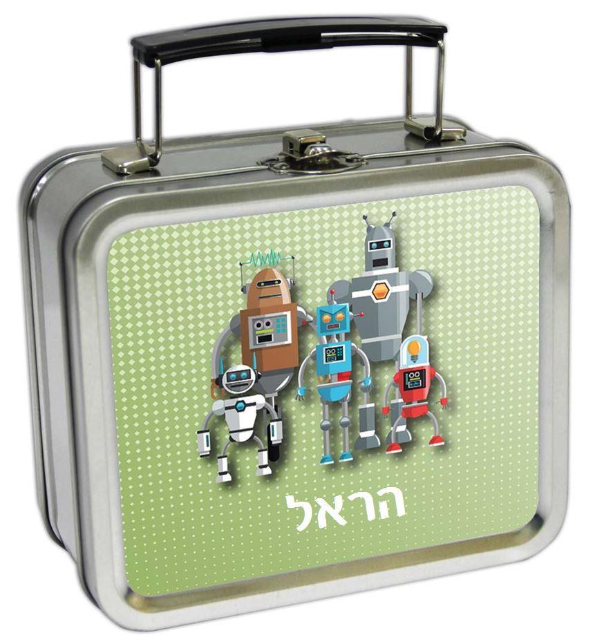 מזוודות קטנות - חבורת הרובוטים