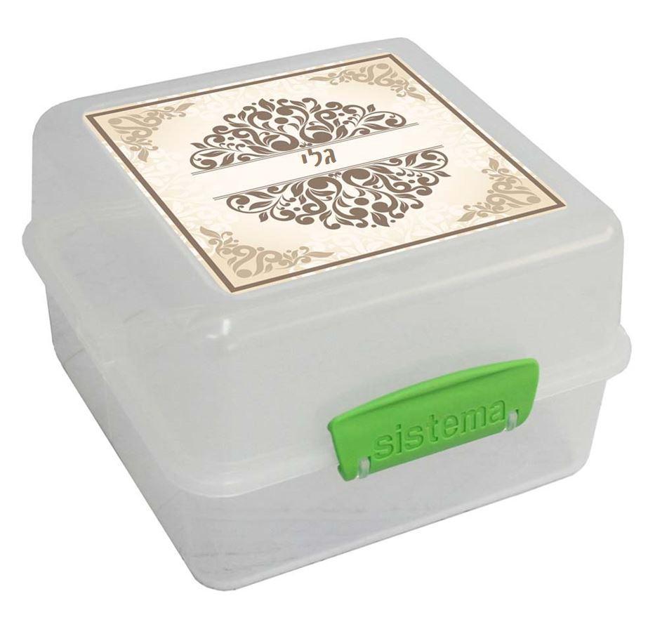 קופסאות אוכל סיסטמה - פיתוחים