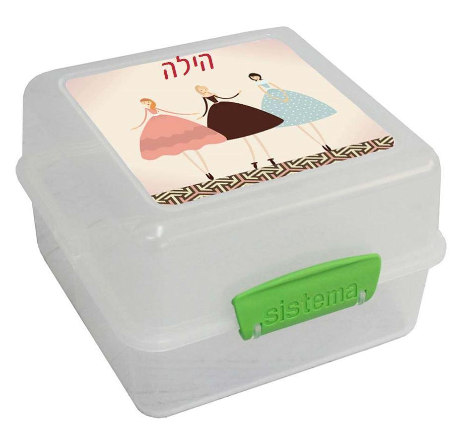 קופסאות אוכל סיסטמה - טריו