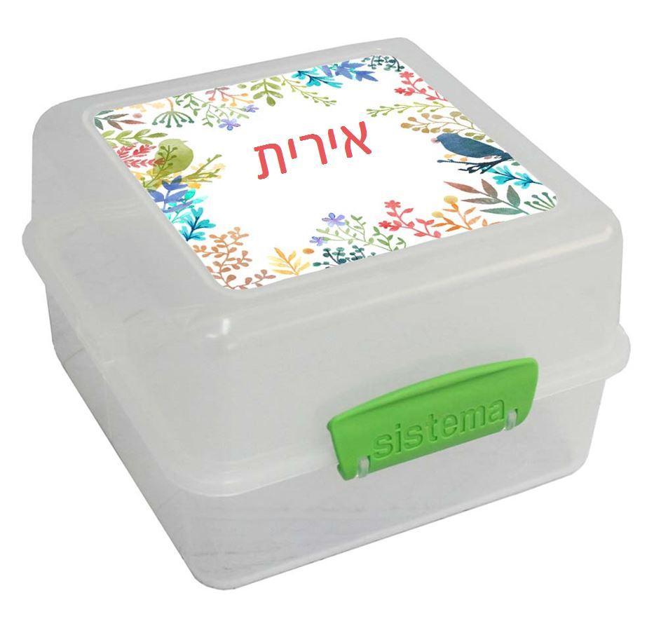 קופסאות אוכל סיסטמה - צבעי מים