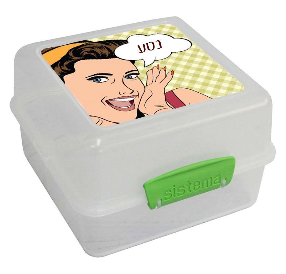 קופסאות אוכל סיסטמה - פופארט