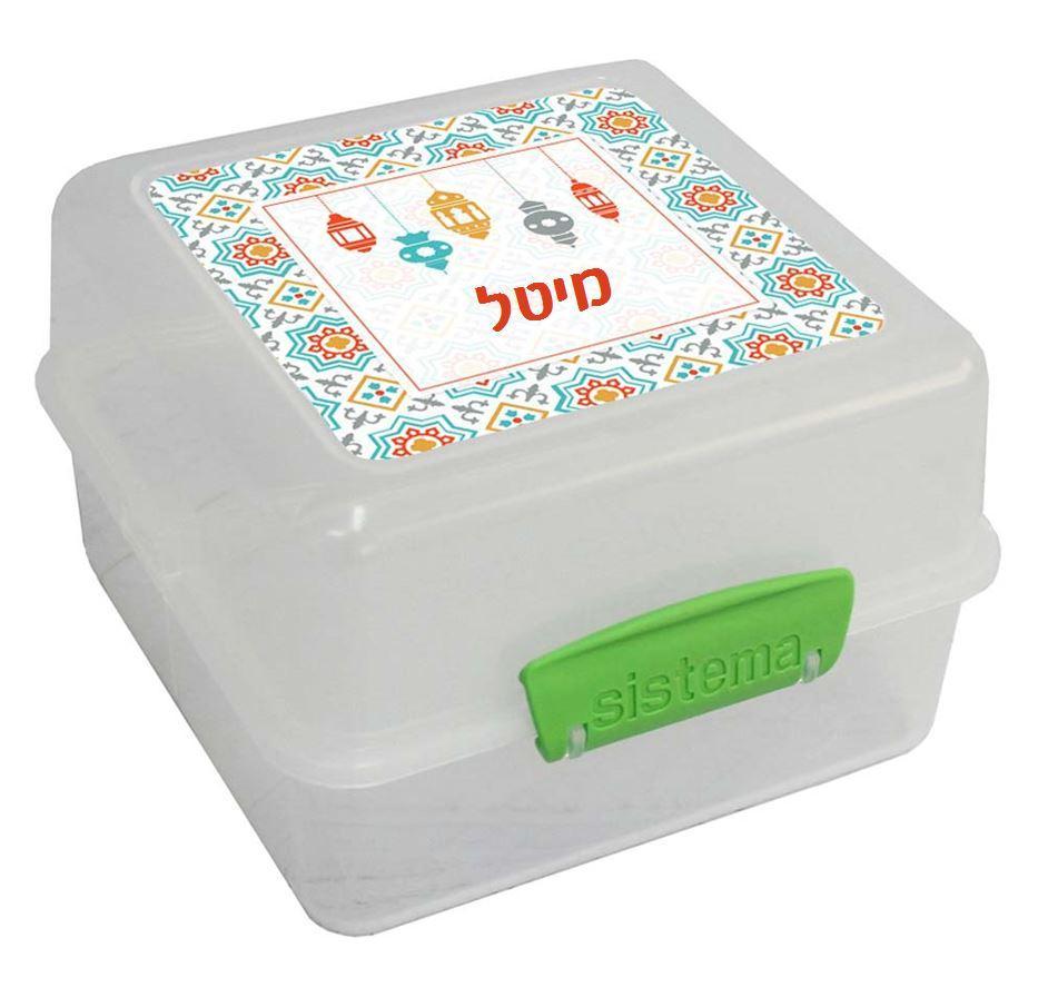 קופסאות אוכל סיסטמה - ערבסקה