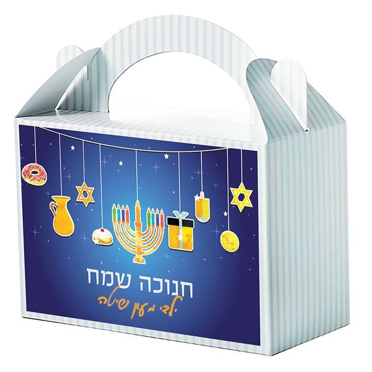 מזוודות קרטון לחגים - חנוכה - סמלי החג