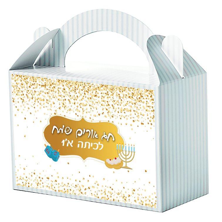מזוודות קרטון לחגים - חנוכה - זהב