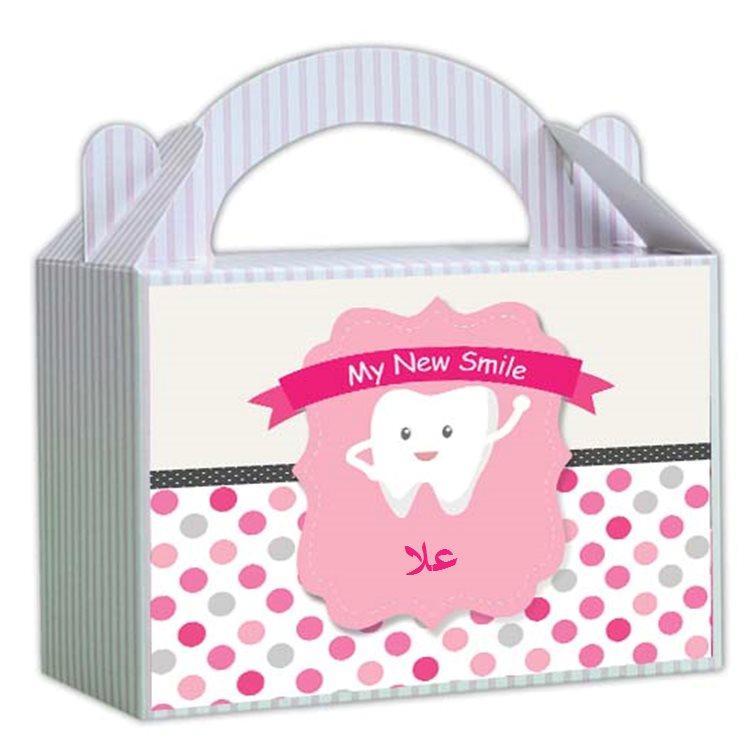 حقيبة هدية لضيوف عيد ميلاد (מזוודות מתנה לאורחי היומולדת בערבית) - חגיגת השן הראשונה (לבנות)