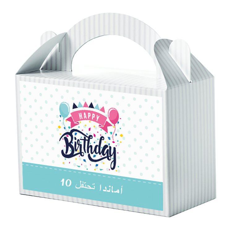 حقيبة هدية لضيوف عيد ميلاد (מזוודות מתנה לאורחי היומולדת בערבית) - יום הולדת מנטה-מסטיק (בערבית)