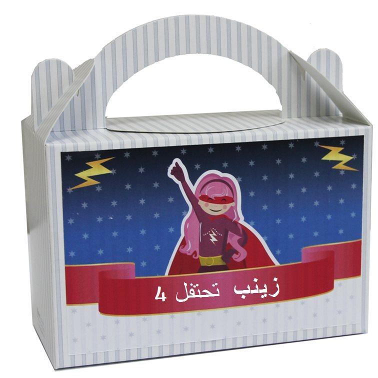 حقيبة هدية لضيوف عيد ميلاد (מזוודות מתנה לאורחי היומולדת בערבית) - יום הולדת גיבורת על (בערבית)