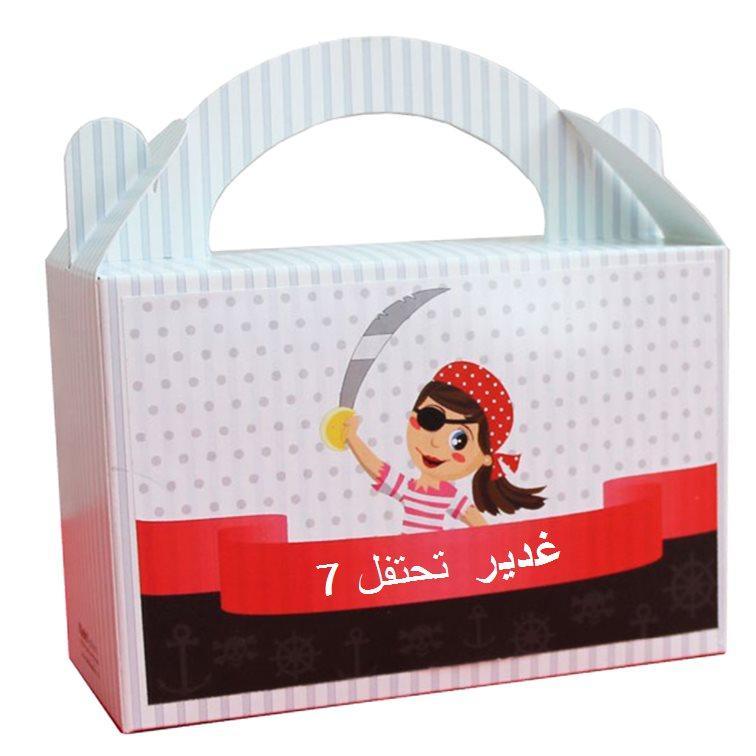 حقيبة هدية لضيوف عيد ميلاد (מזוודות מתנה לאורחי היומולדת בערבית) - יום הולדת פיראטיות (בערבית)