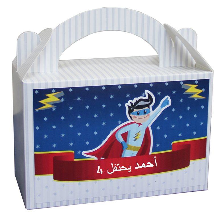 حقيبة هدية لضيوف عيد ميلاد (מזוודות מתנה לאורחי היומולדת בערבית) - יום הולדת גיבור על (בערבית)