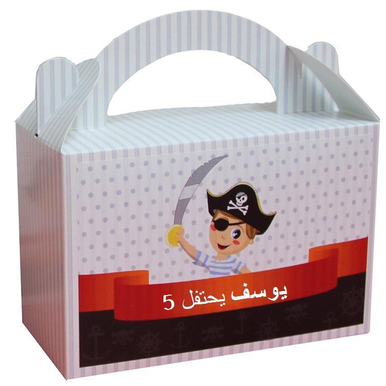 حقيبة هدية لضيوف عيد ميلاد (מזוודות מתנה לאורחי היומולדת בערבית) - יום הולדת פיראטים (בערבית)