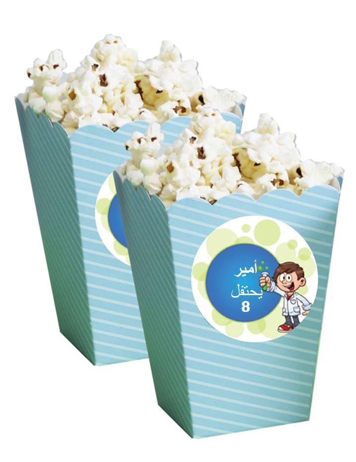 كاسات نقارش لعيد ميلاد  (כוסות לחטיפים ליומולדת בערבית) - יום הולדת מדען (בערבית)
