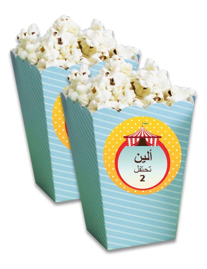 كاسات نقارش لعيد ميلاد  (כוסות לחטיפים ליומולדת בערבית) - יום הולדת קרקס לבנות (בערבית)