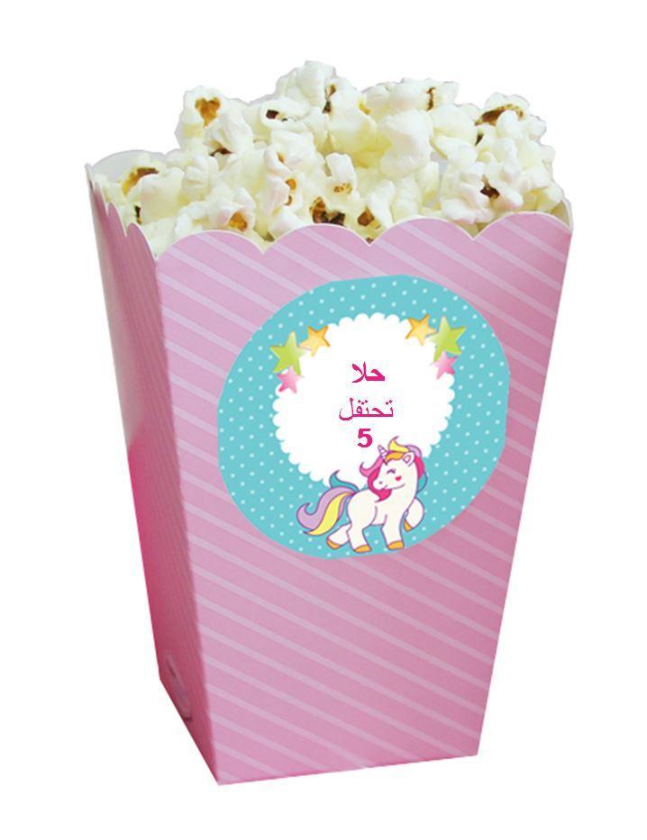 كاسات نقارش لعيد ميلاد  (כוסות לחטיפים ליומולדת בערבית) - יום הולדת חד קרן מתוק (בערבית)