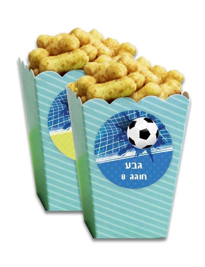 כוסות לחטיפים ליומולדת - יום הולדת כדורגל