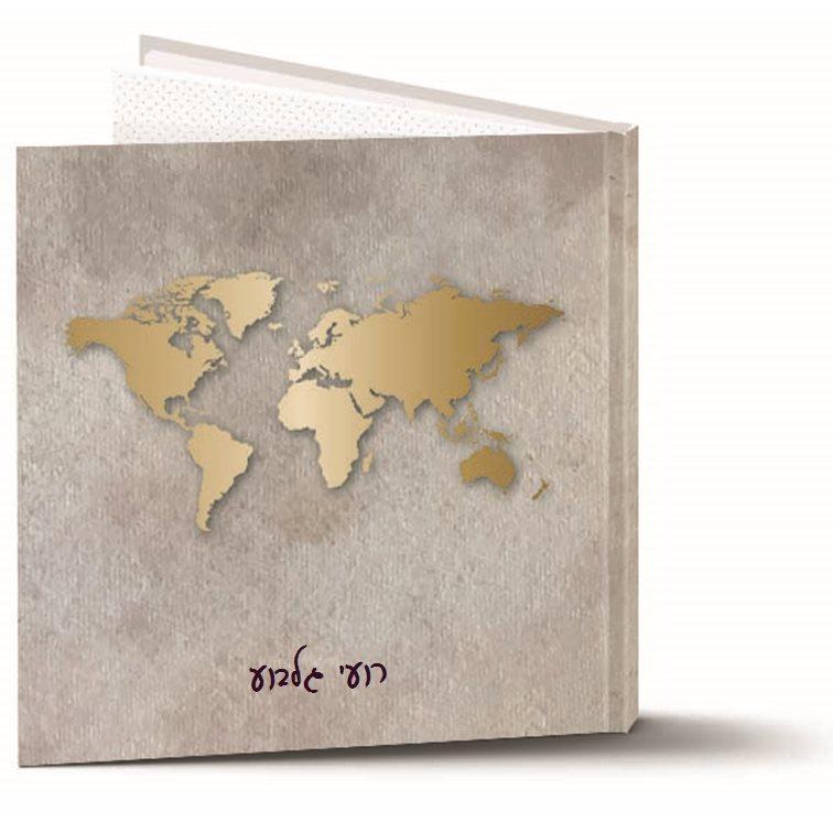 מפת עולם