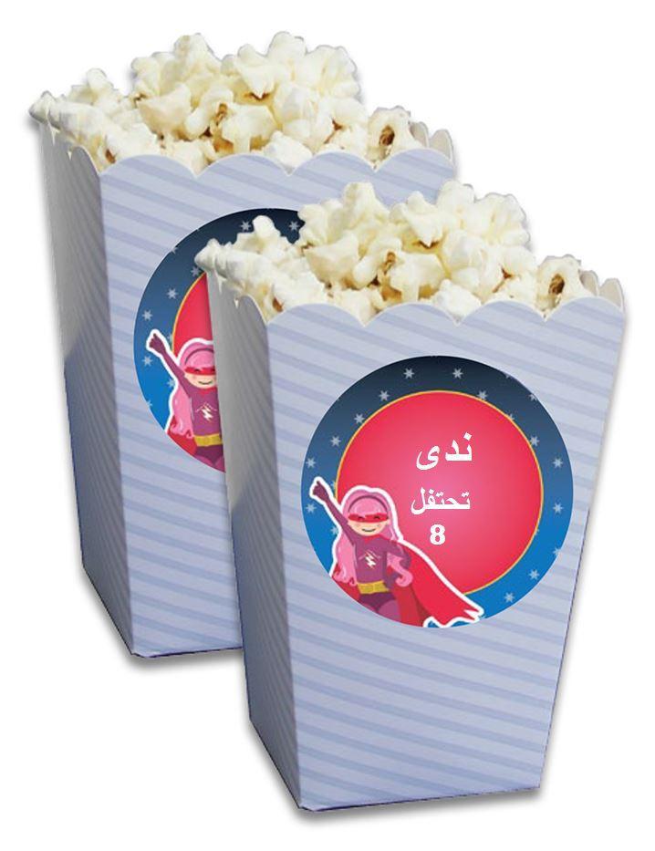 كاسات نقارش لعيد ميلاد  (כוסות לחטיפים ליומולדת בערבית) - יום הולדת גיבורת על (בערבית)
