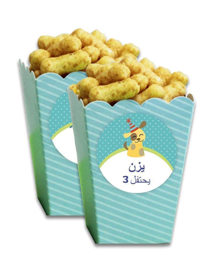 كاسات نقارش لعيد ميلاد  (כוסות לחטיפים ליומולדת בערבית) - יום הולדת רכבת הפתעות לבנים (בערבית)
