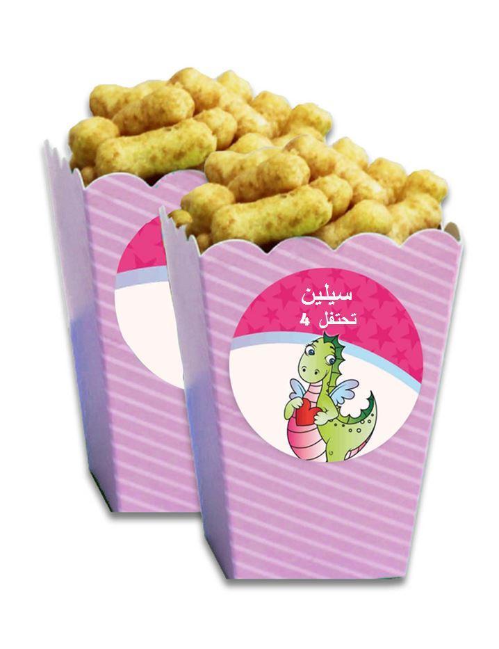كاسات نقارش لعيد ميلاد  (כוסות לחטיפים ליומולדת בערבית) - יום הולדת פיות בממלכה קסומה (בערבית)