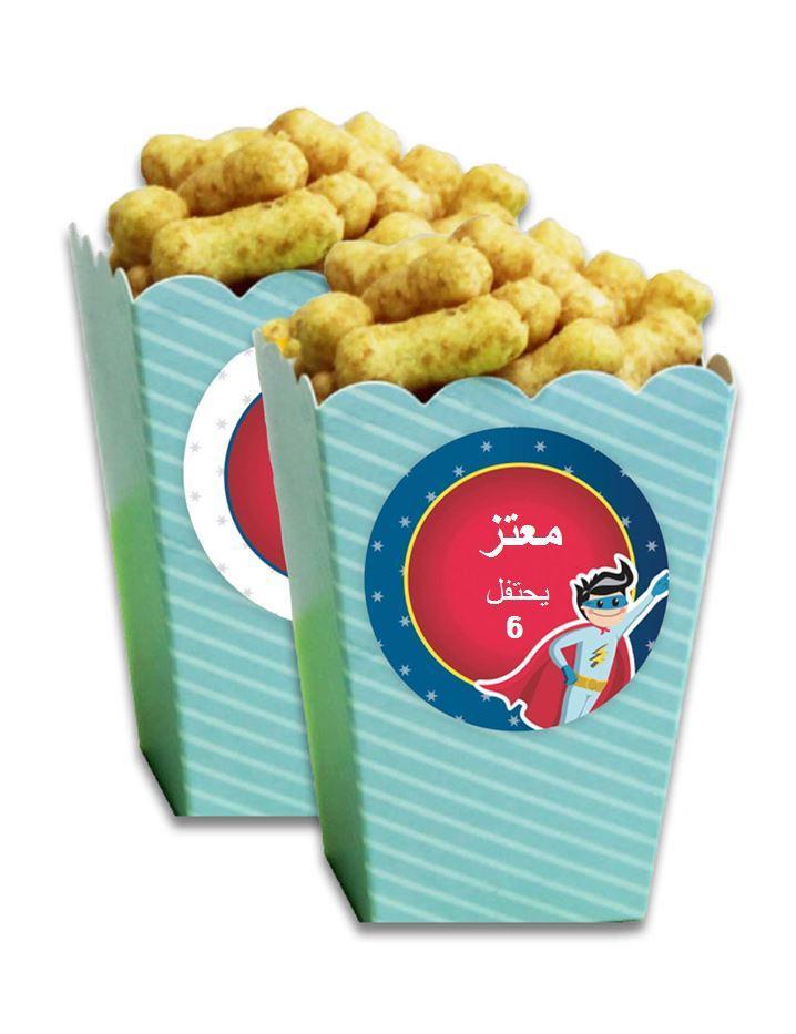 كاسات نقارش لعيد ميلاد  (כוסות לחטיפים ליומולדת בערבית) - יום הולדת גיבור על (בערבית)