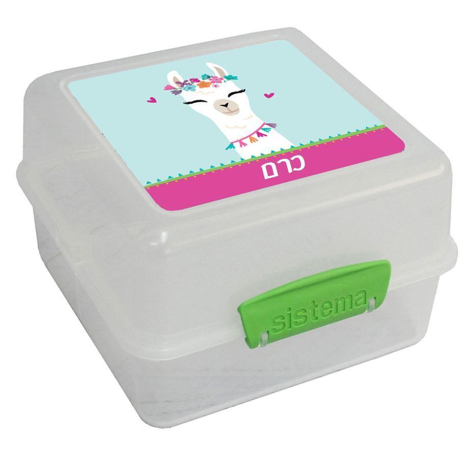 קופסאות אוכל סיסטמה - למה-מה