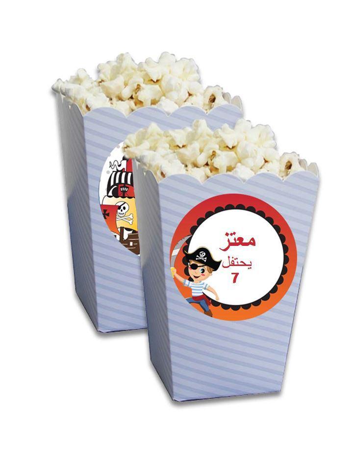 كاسات نقارش لعيد ميلاد  (כוסות לחטיפים ליומולדת בערבית) - יום הולדת פיראטים (בערבית)