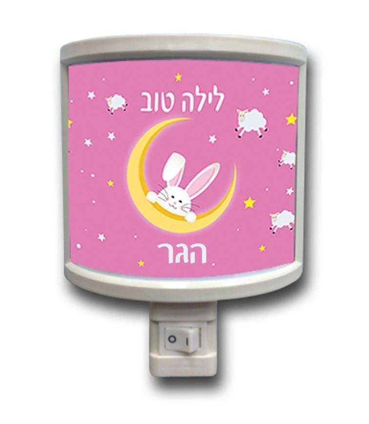 מנורות לילה - ארנבי ורוד