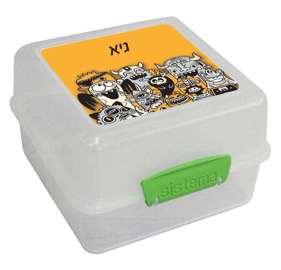 קופסאות אוכל סיסטמה - מפלצות בצהוב