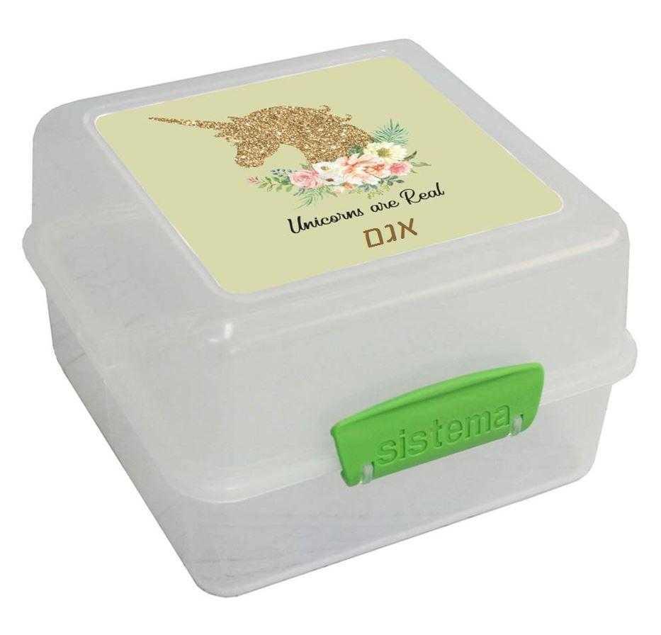 קופסאות אוכל סיסטמה - חד קרן מוזהב