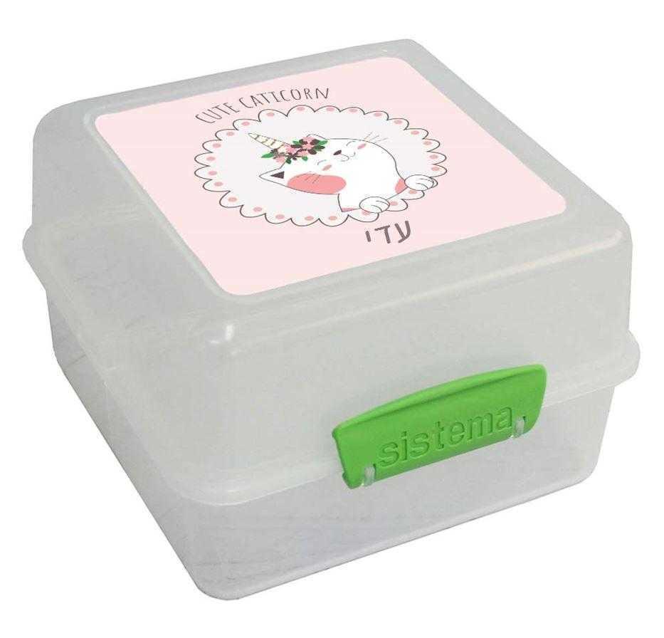 קופסאות אוכל סיסטמה - קטיקורן