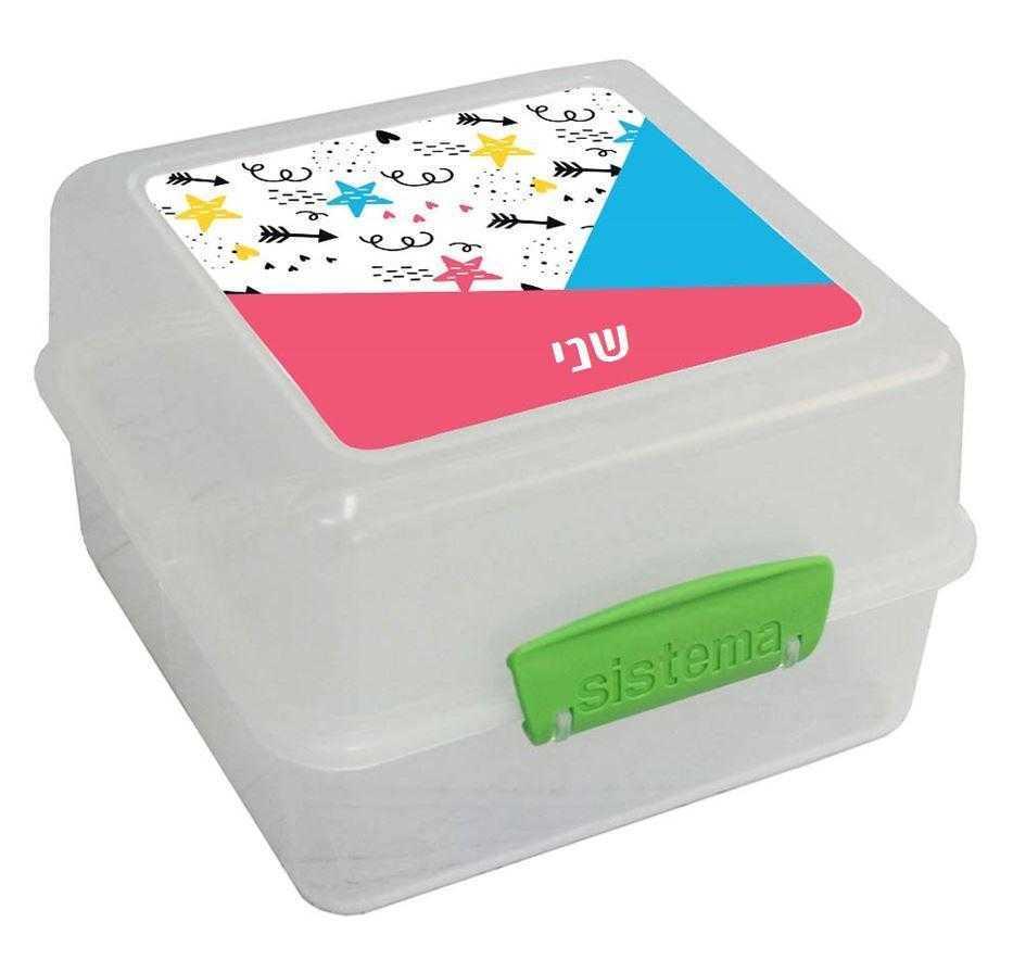 קופסאות אוכל סיסטמה - קישקוש מתוק