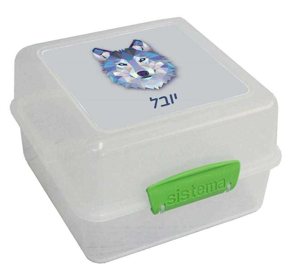 קופסאות אוכל סיסטמה - חיות פרא