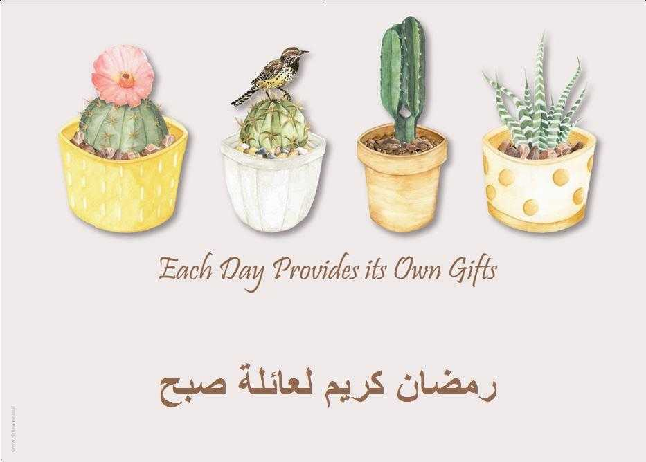 قاعدة طعام للضيافة (פלייסמנטים מעוצבים לשולחן בערבית) - ארבעה בשורה בערבית