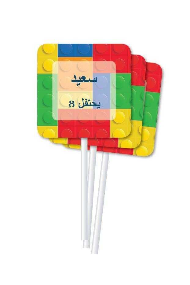 زخارف كعيكات عيد ميلاد (קישוטי קאפקייקס ליומולדת בערבית) - יום הולדת קוביות (בערבית)