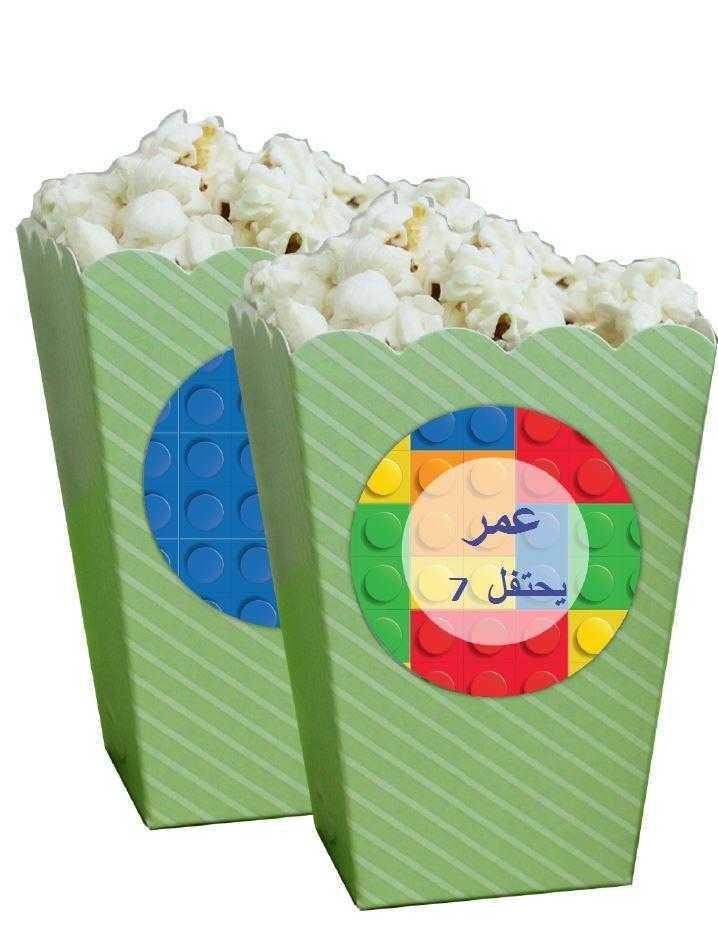 كاسات نقارش لعيد ميلاد  (כוסות לחטיפים ליומולדת בערבית) - יום הולדת קוביות (בערבית)