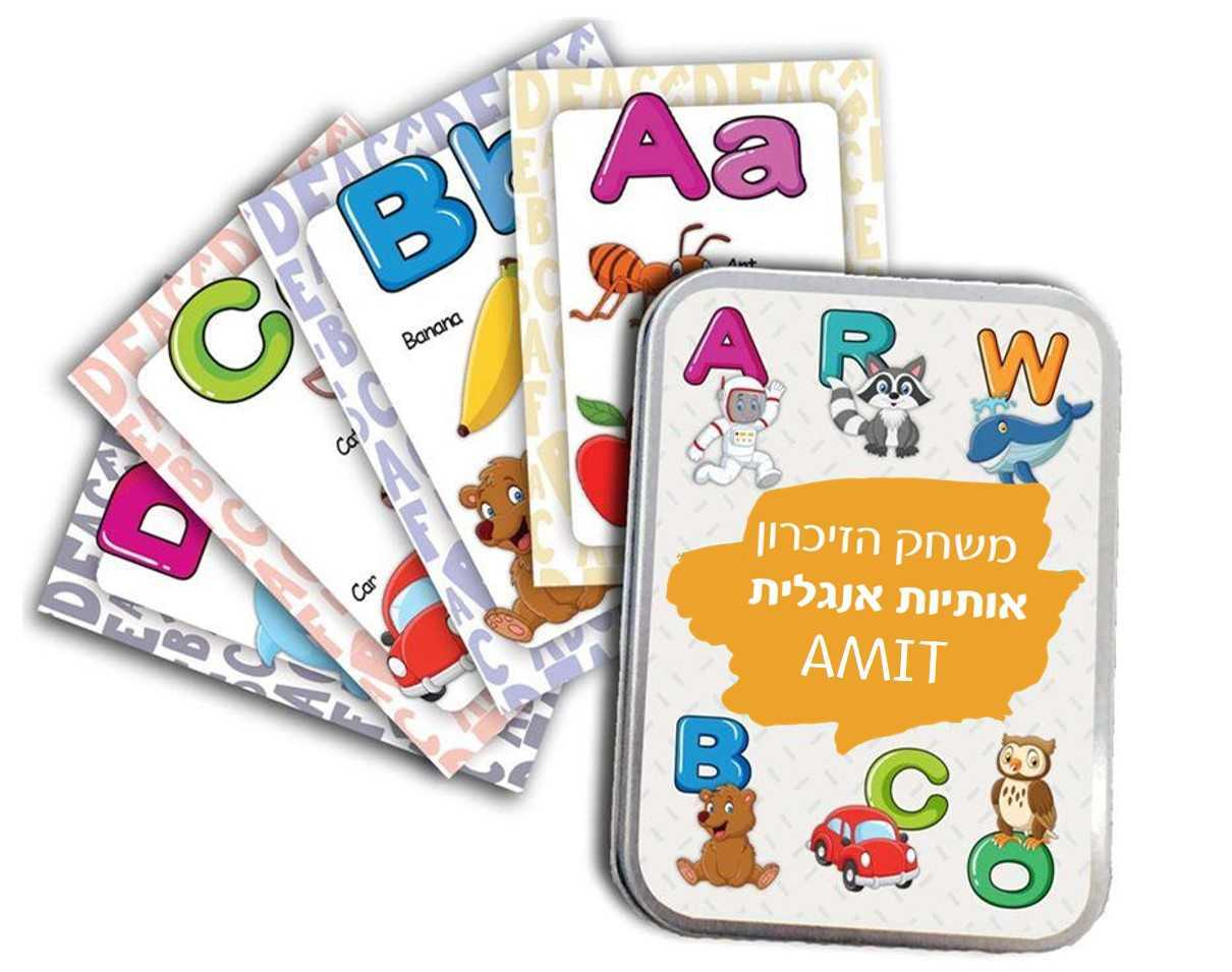 קופסאות משחק אישיות - משחק זיכרון אנגלית