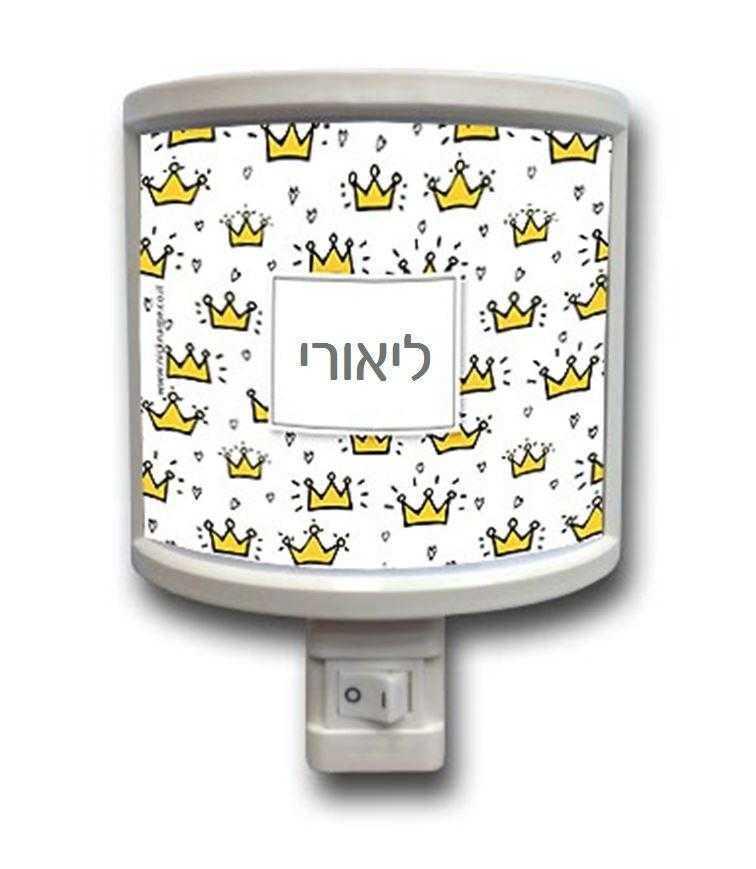 מנורות לילה - כתרים מזהב
