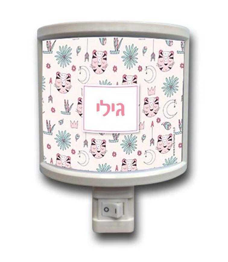 מנורות לילה - חתולים ופרחים