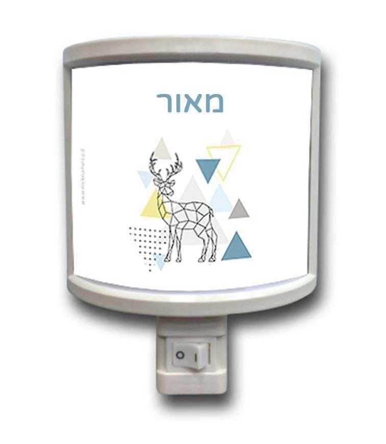 מנורות לילה - חיות גיאומטריות